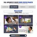 엠베스트 2019 특목고 입시분석♩ 자사고 일반고 동시지원가능~