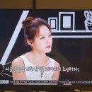 안현모, 남편 라이머의 특급 내조 받아 '방송 모니터 인증샷 공개'