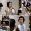 아내의 맛 13~14회 함소원 중국 시댁 방문 영상과 뉴스 사진들