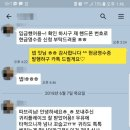 귀리 증정이벤트 오늘 → 내일 마감입니닷