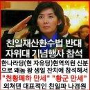 ♥美폼페이오국무:::폭스뉴스와 대담 미국민의 안전이 최우선!!!!♥