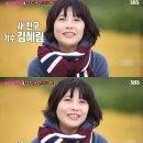"""'불타는 청춘' 김혜림, 새 친구로 등장 """"마음 활짝 여는 계기 됐으면…"""""""