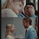 영화 블루발렌타인(2012)