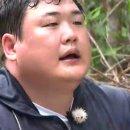 김준현 열사병 정글 낚시