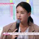 프로듀스 48 한국 일본 아이돌의 차이