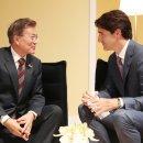 보면 기분 좋아지는 문재인 대통령을 만난 각국 정상들.jpgif