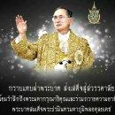 태국 국왕 장례식 안내