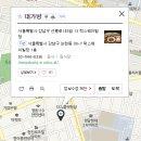 논현동 맛집 대가방 생방송 투데이 탕수육