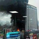 천안 라마다호텔 화재 걱정되는 이유
