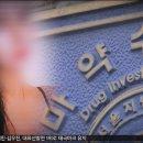 이문호 구속영장 기각 논란