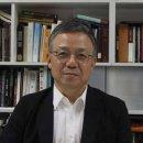 배철현 교수 표절 의혹 프로필 서울대 사퇴 이유