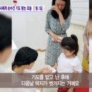 [ 만민중앙교회 이재록 목사 치료 사례 / '한포진 치료' _ 송나은 아동 ]