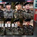 [비디오스타] 김영희, 전효성 폭로! 차오루 의문의 1패