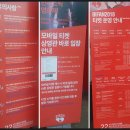 2018부천국제판타스틱영화제, 심야상영 후기, 영화제 현장 분위기(2018)