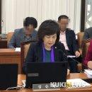 김순례 의원 사과