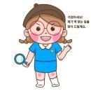 <b>잡코리아</b> 인스타그램 캐릭터 공모전