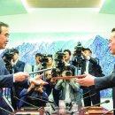 통일부, 대통령 지침 어기고 독단적 대북 협의 '항명 파문'