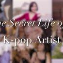 미국 얼루어 X 티파니 : The secret life of a K-pop star