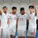 베트남 예멘 축구 중계