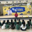 상해마술학교 창의과학마술(유치부) 교재교구 런칭!