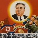 [이슈] 문재인이 임명하려는 김상환 대법관 후보