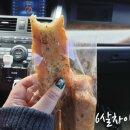 파주 마늘빵 류재은 베이커리!