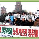포도씨유 콩기름 기름추출방식의 위험성 <KBS 스페셜>