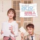 """흥행 배우로 떠오른 """"배우 김소현""""-이쁘게 자라줘서 감사합니다."""