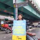 정의당 관악구위원회, 정치개혁 캠패인 매주 수요일 진행