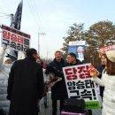 양승태사법농단 처벌초구 기자회견2