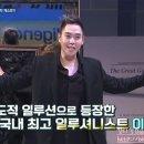[tvN 화요 예능] '뇌섹시대-문제적 남자' 173회 리뷰/문제&정답&풀이 모음(게스트...