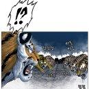 네이버 토요 웹툰 호랑이형님속에 등장하는 추이는 어떤 동물?