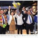 윤준호 의원님 당선! 진심으로 축하드립니다