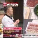 유현수 - 고수테이크