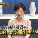 타이거JK, 윤미래 부부가 '50억원' 계약사기 당한 방법