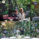 김국진 강수지 결별 결혼 진실은?
