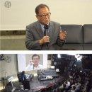 [펌] 정세현 전장관 '남북관계, 이렇게 풀리도록 만든게 누구냐'