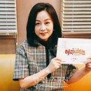 서정우, '해피시스터즈' 첫 촬영 현장 사진 공개