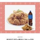 ⚾️sk 한국시리즈 이긴 기념 네네치킨 기프티콘 무나⚾️