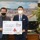 제이웰 , <b>제이웨이</b>기프트 운영사 <b>제이웨이</b>(jway) 서울 용산구에 마스크 10만장 기부