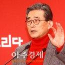 [4·13 총선] 친박 핵심 김재원 등 현역 8명 탈락…