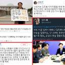 <오늘밤 김제동>의 이재명스러운 작태에 대해