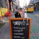안양일번가 얼룩말식당 일본 가정식 요리 다 맛보고 먹방후기