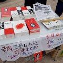 민노총 노동자대회 열린 서울광장, 사방이 술판...이러려고 모였나