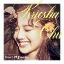 [매력있는 여자 솔로] Kriesha Chu(크리샤 츄) _ Sunset Dream [무대영상/듣기/가사]