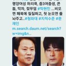 탁현민, 김경수 그리고 임종석