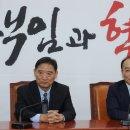 전원책 자유한국당 만장일치로 해촉 이유