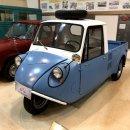 [제주도] 제주 자동차 박물관