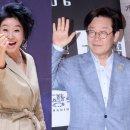 이재명, 여배우 스캔들 100% 가짜뉴스... 김부선은 의뢰인