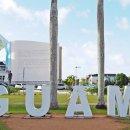 괌여행 10문 10답 - 여행작가 박은하